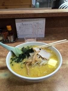 味噌カレー牛乳ラーメン(バター入り)_味の札幌大西_IMG_2343.jpg