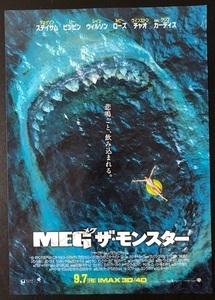 MEG01_IMG_0873.jpg