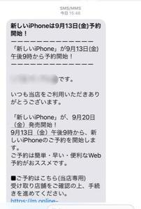 iPhone11_mail_IMG_6473.jpg