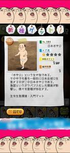 oyaji06_IMG_2652.jpg