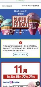paypay_01_IMG_6840.jpg