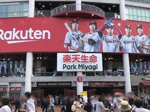 stadium_02_IMG_4029.jpg