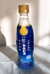 takumi_01_IMG_7720.jpg