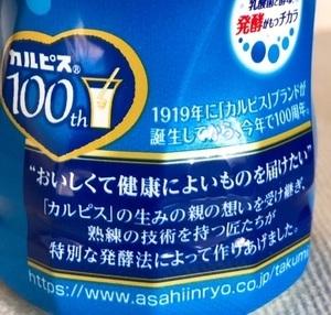 takumi_02_IMG_7722.jpg