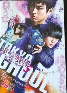 tokyogools_02_IMG_4511.jpg
