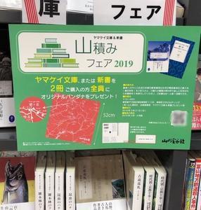 yamakei02_IMG_3232.JPG